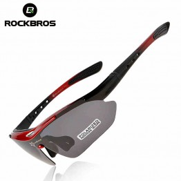 Polarized Cycling Sunglasses Men/Women Made With High Tech TR90 Material For All Outdoor Sports Includes 5 Lens Hard Case Soft Bag Lens Cloth Head Band  And Lanyard Very High Quality